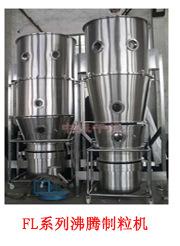 厂家直销食品化工制药用颗粒机 旋转式制粒机 不锈钢小型制粒机示例图39