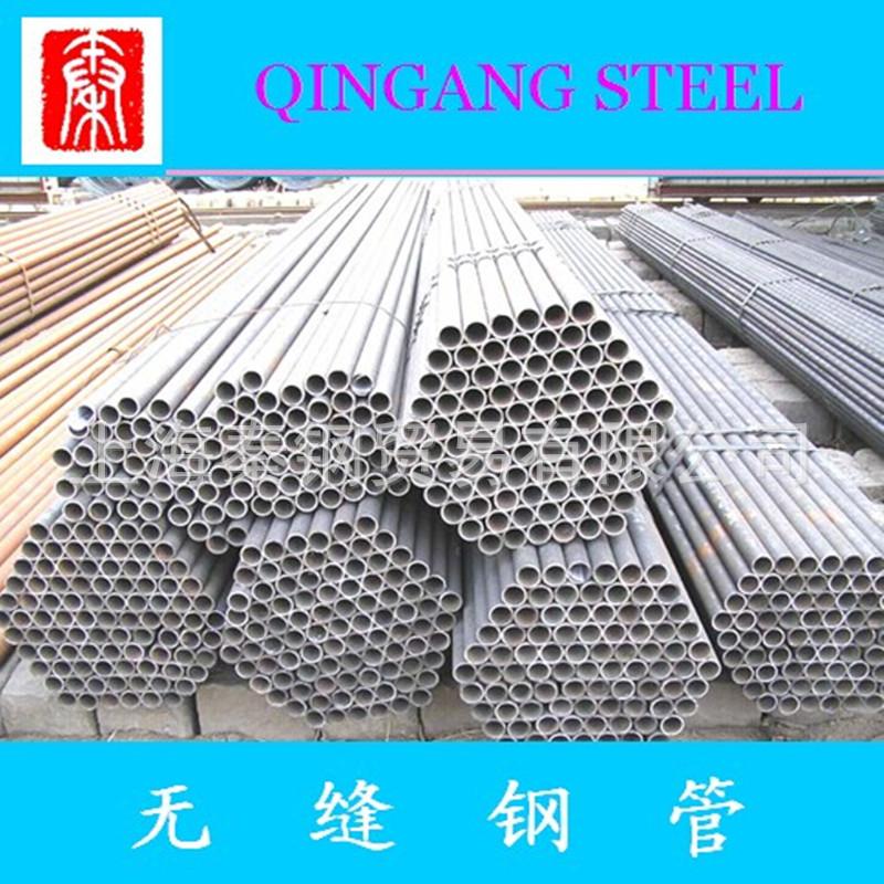 上海无缝钢管、20#热轧无缝管批发零售示例图6