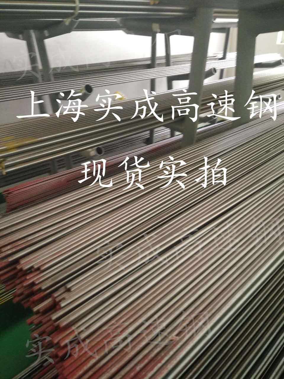 批發SKH51 SKH51圓SKH51板SKH51高速鋼SKH51材料SKH51薄板示例圖21
