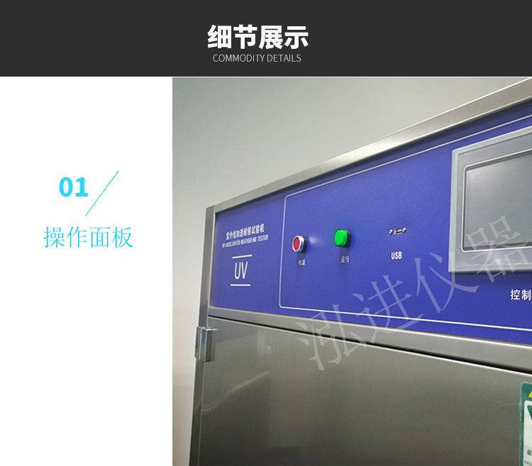 深圳紫外光老化试验箱,紫外线试验箱包送货上门!示例图7