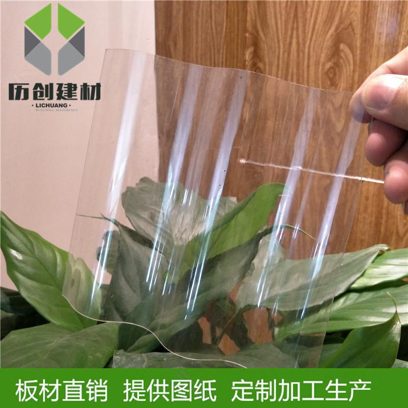 广州花都厂家pc波浪瓦pc840透明色温室大棚可现场施定制厂家热销示例图9