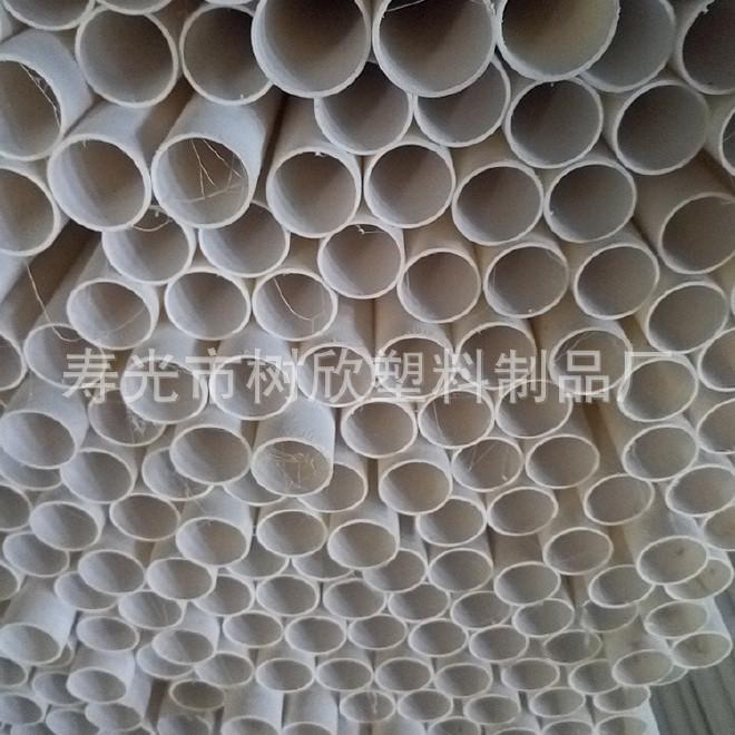 供应高强度绝缘塑料管材 PVC电工套管电线管  特价批发厂家直销示例图21