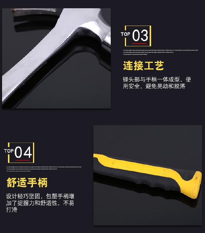 五金工具皓成连体羊角锤 包塑柄防震羊角锤木工锤多功能锤子示例图6