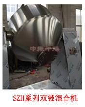 V型混合机 中药食品 粉剂原料搅拌混合设备 粉状物料搅拌机示例图35