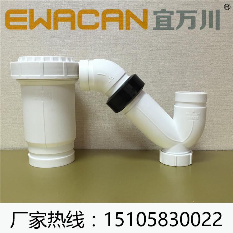 HDPE沟槽式超静音排水管,HDPE沟槽式排水管,宜万川厂家直销示例图1
