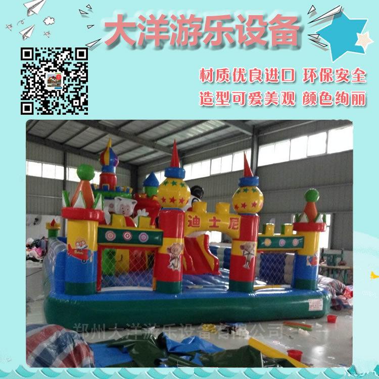大洋游乐专业定制充气大滑梯儿童游乐设备 充气滑梯广场游乐项目示例图9
