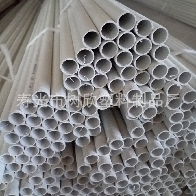 pvc阻燃穿线管 25mm PVC穿墙管 量大优惠批发阻燃绝缘电工套管示例图23
