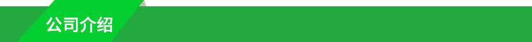 昆明基地自产自销四季开花迷你种苗迷你玫瑰花苗多季开花现货供应示例图21