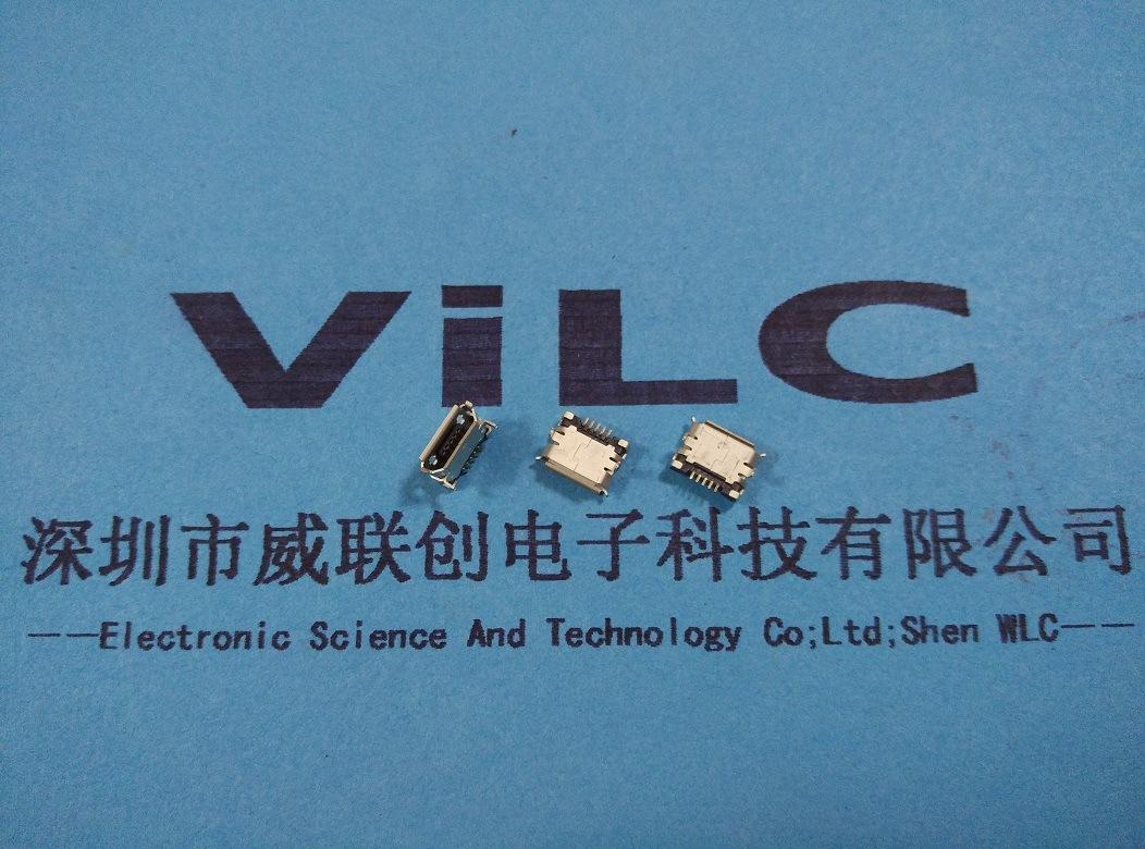 MICRO 5P夹板母座白胶USB超短体MK插板USB母座示例图2