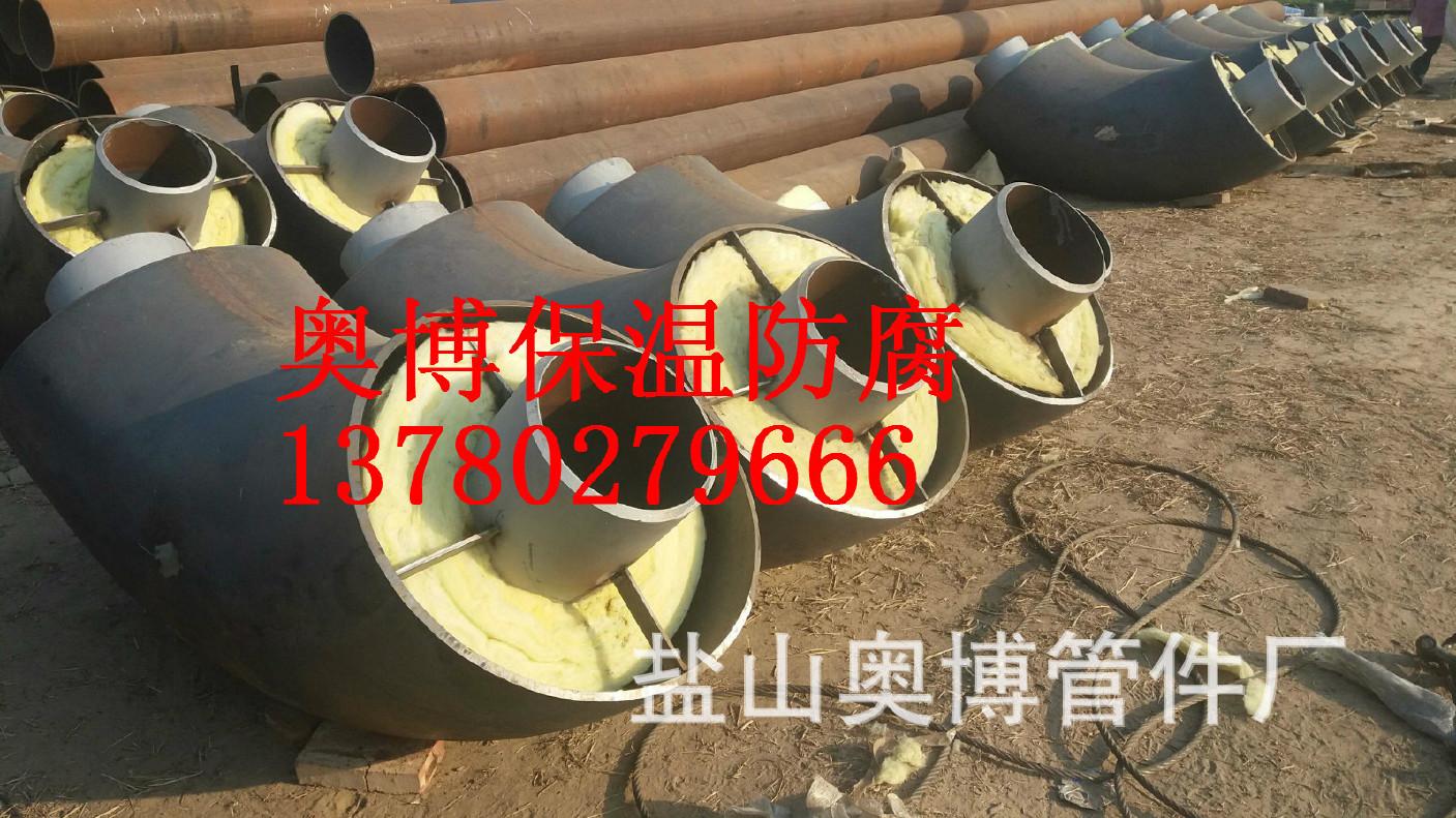 大量供应 保温钢管 直埋式保温钢管 定制 聚氨酯保温钢管厂家示例图12