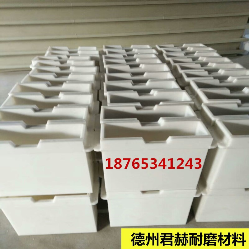 裁断机垫板 聚丙烯厂家直销 白色pp板材PE可焊接酸洗槽批发零售示例图5
