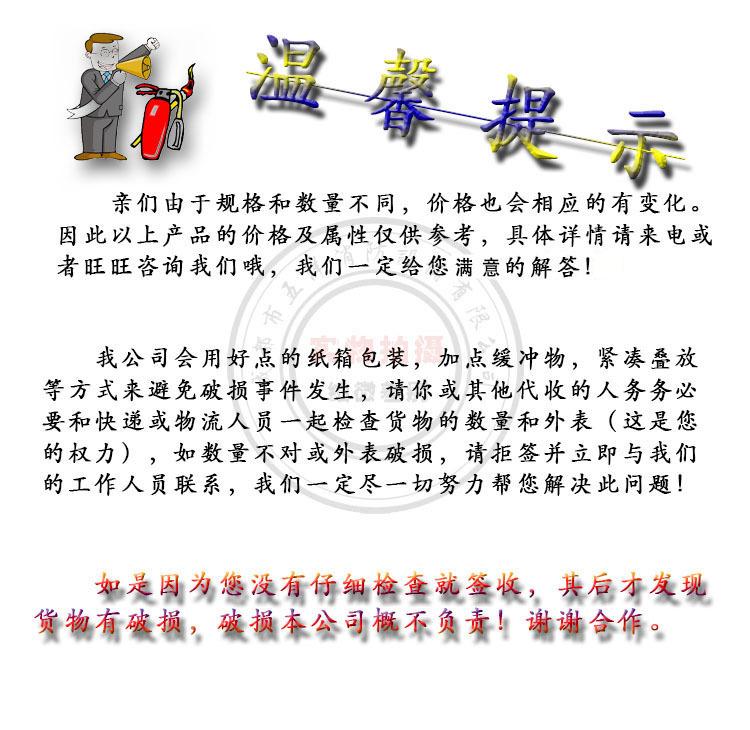 SS100/65-1.6地上式消火栓 地上栓 室外消火栓 室外消防栓示例图5