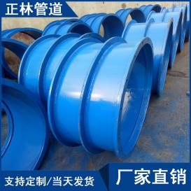 山西柔性防水套管-山西柔性防水套管厂家直销