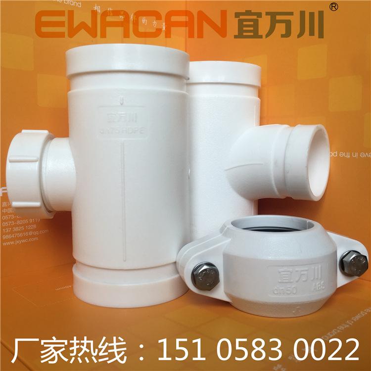 福建HDPE沟槽式超静音排水管,HDPE柔性承插排水管,ABS卡箍压环示例图1