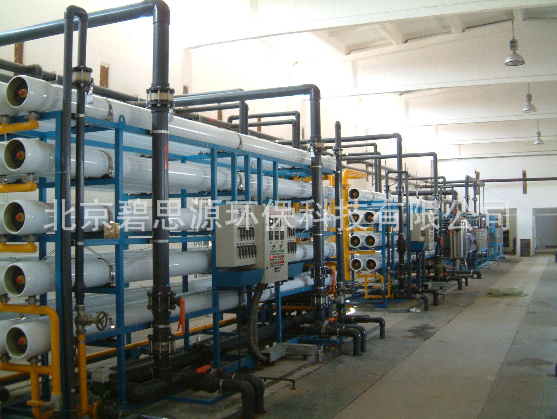 定制0.5~100T內各種反滲透水處理設備超純水設備示例圖5