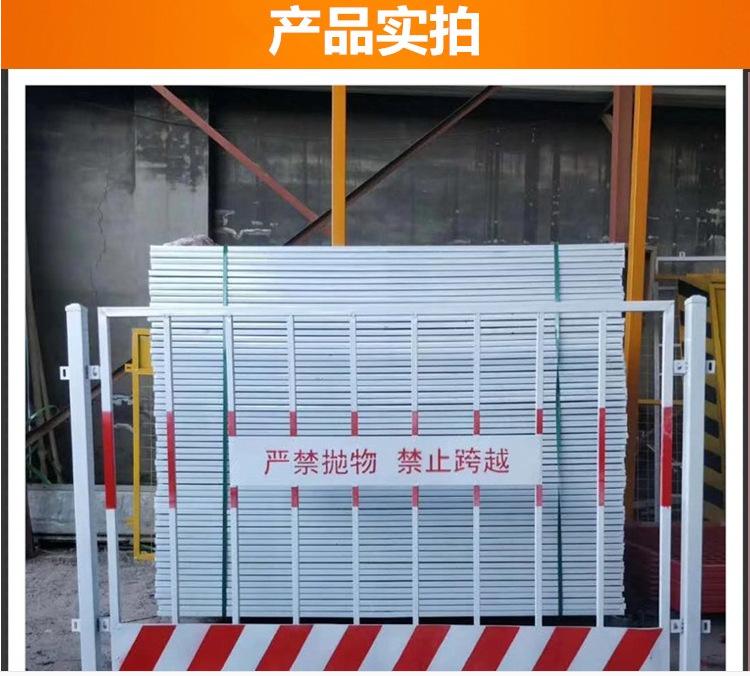 基坑护栏临边防护栏杆 基坑建筑施工护栏 云旭厂家 价格优惠示例图19