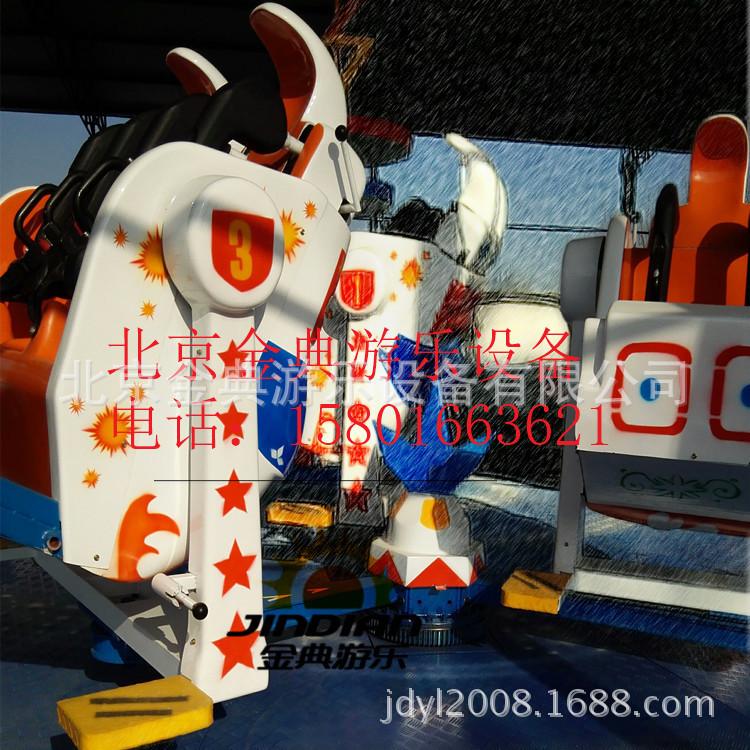 星际探险 广场游乐设备 游乐设施 霹雳翻滚 星际迷航示例图15