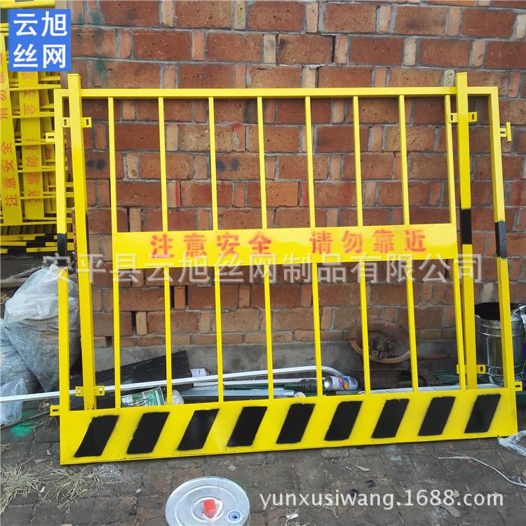 1000套当天发货红白基坑护栏楼层临边防护栏杆工地定型化防护围栏示例图23