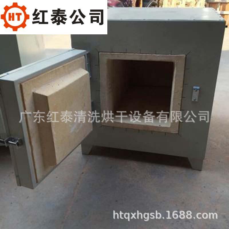 800度高温工业烤箱高温马弗炉高温烘箱高温烧结热处理炉示例图8