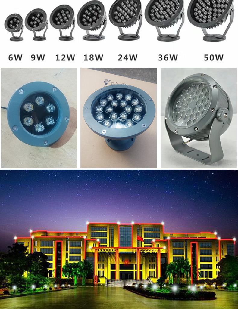 新款直销 户外照明 LED地插灯 防水LED草坪灯 园林庭院照明地射灯示例图9