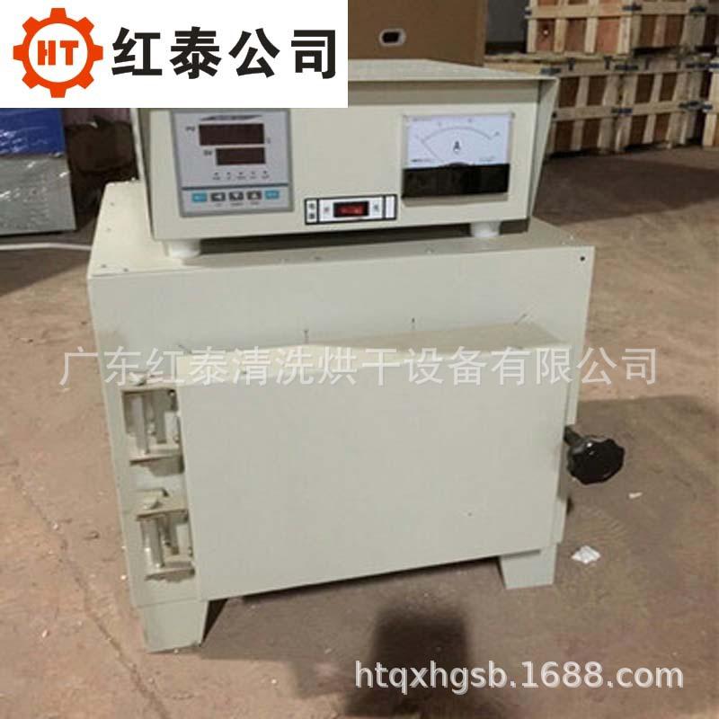 1300度高温工业烤箱高温马弗炉高温烘箱高温烧结热处理炉示例图6