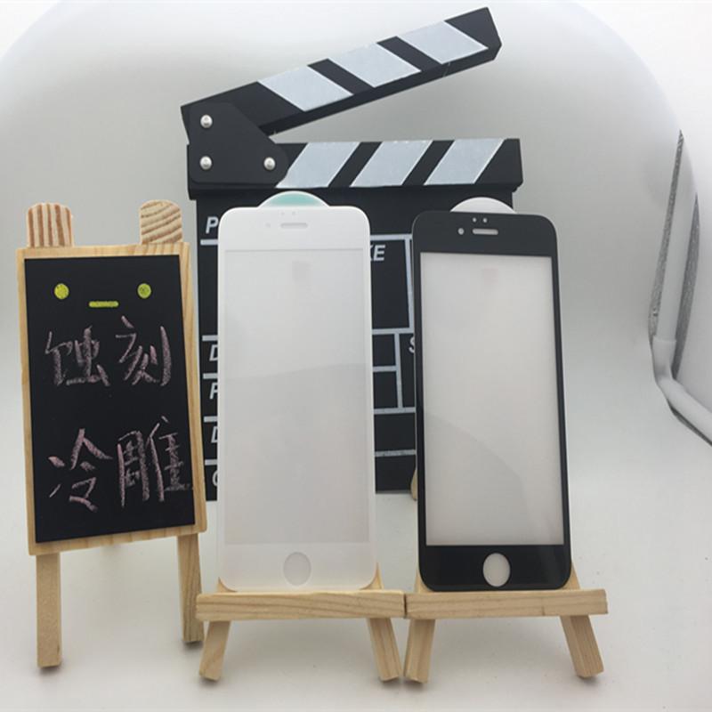 iPhone7/8全屏鋼化膜  iPhoneX蝕刻冷雕純白板鋼化膜 蘋果6玻璃膜