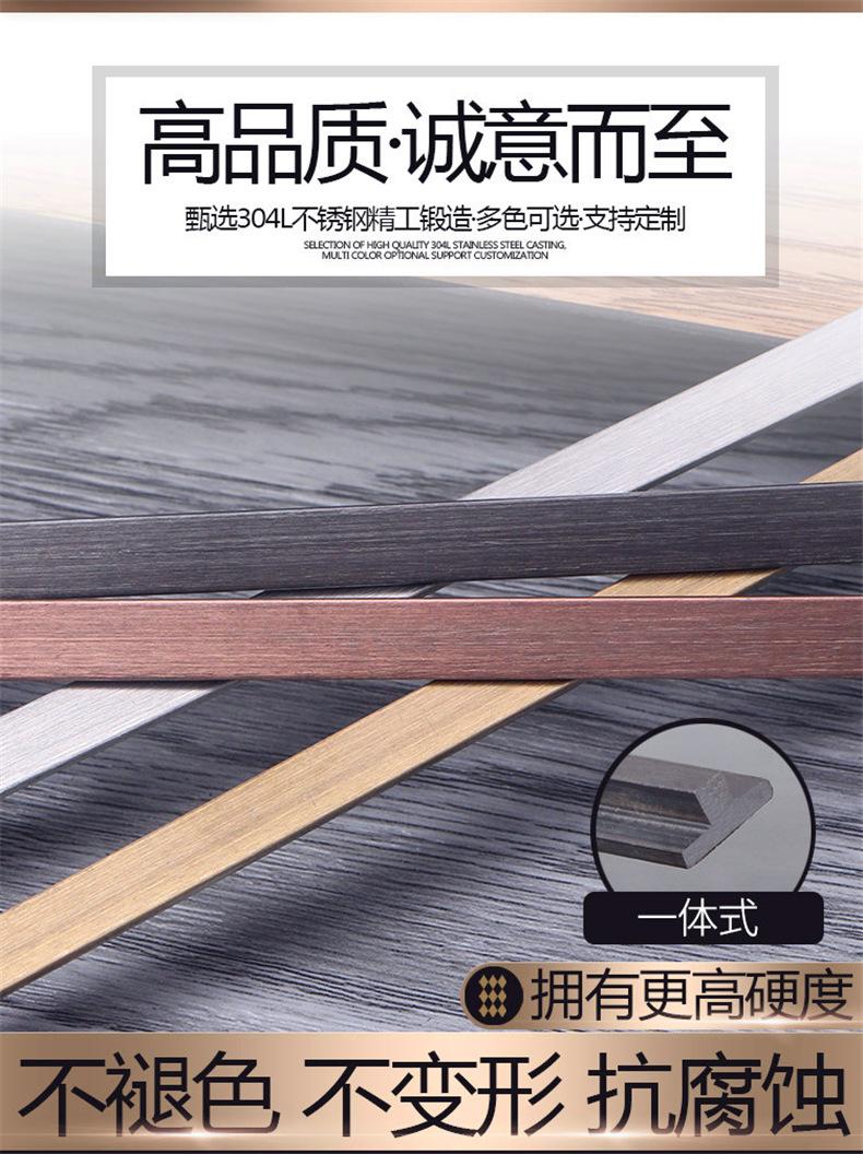 6毫米不锈钢实心条 镜面钛金装饰T条瓷砖收口填缝玫瑰金条批发示例图12