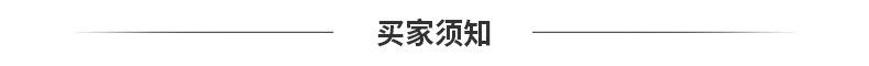 蛋卷自动装盒机 食品包装机械广州机械加工厂家喷胶封口热熔胶示例图150
