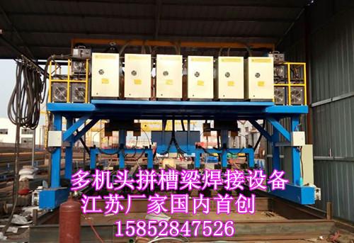 60B钢结构液压矫正机无锡厂家 H型钢生产线制造商非标定制示例图3