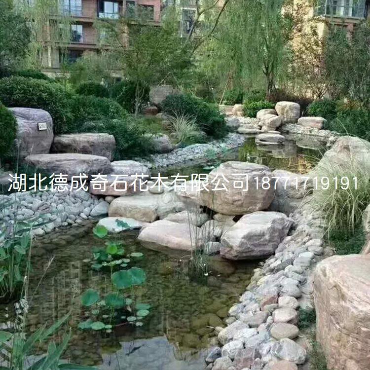园林绿化工程景观石景私人庭院施工人工河道驳岸假山石料假山示例图1