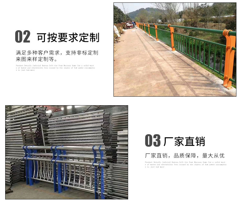 河道护栏 公路护栏 栏杆 高速护栏 河道景观护栏厂家立柱示例图4