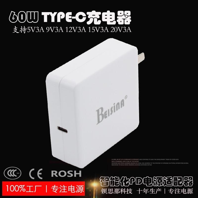 45W手机 笔记本电脑 多功能自适应TYPE-C白色插墙式电源适配器示例图13