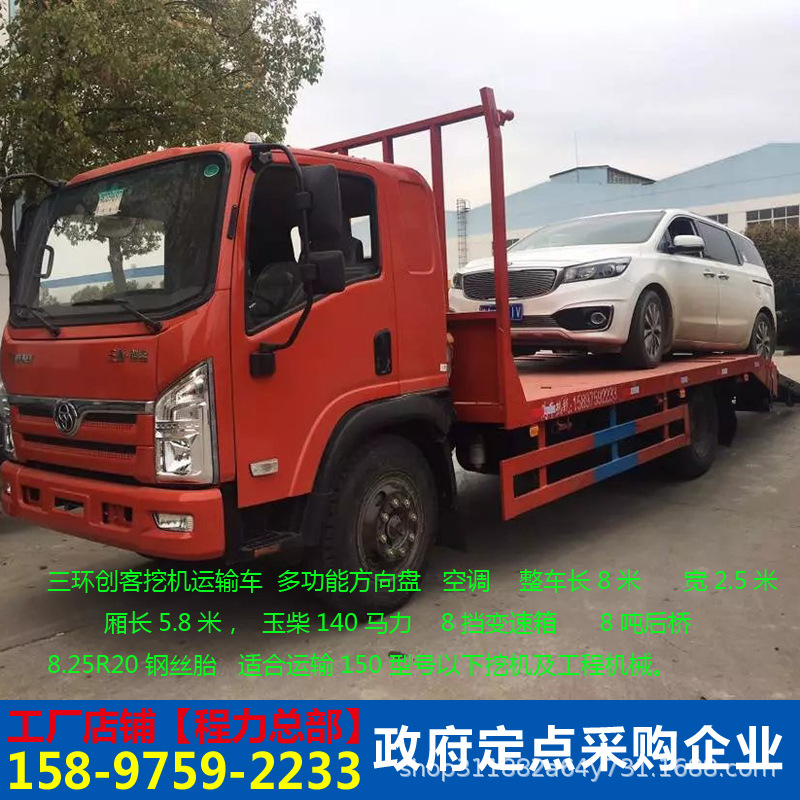多功能挖機拖板車壓路機運輸車挖機平板車工程機械運輸車全國分期示例圖16
