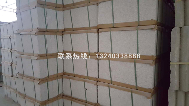 外墙珍珠板 憎水珍珠岩板 憎水珍珠岩保温板 A1防火板 防火隔离带示例图9