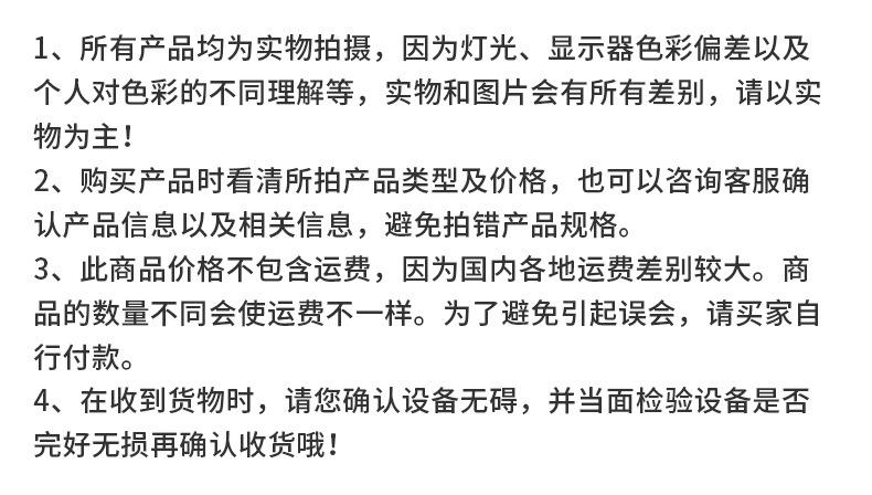 电商耳机数据线 装盒机 折盒机套膜 配件盒包装 电商电子深圳广州示例图151