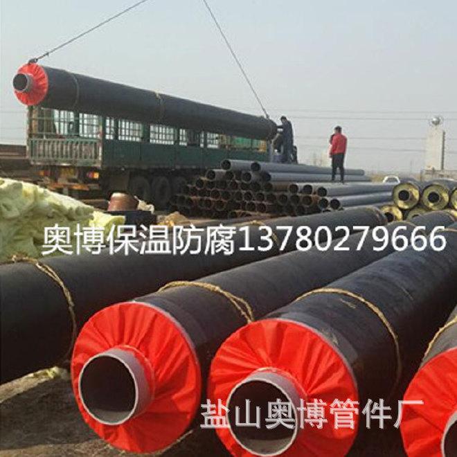 生产加工 保温钢管 预制直埋式保温钢管 定制 管中管保温钢管示例图5