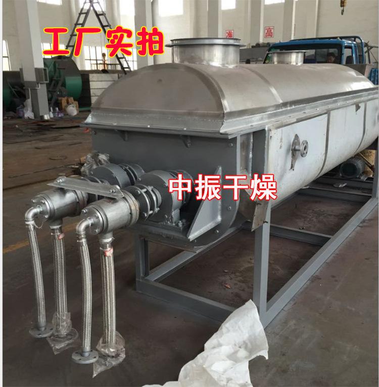 空心桨叶干燥机 污泥 染料干燥机 双轴桨叶干燥机示例图25