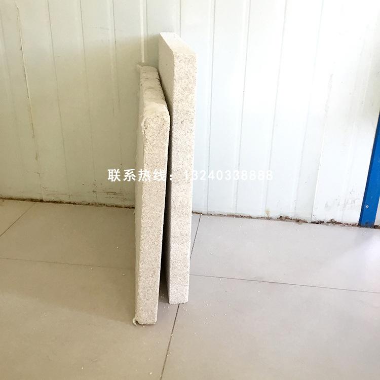 珍珠岩保温板玻化微珠板块外墙A级玻化微珠防火闭孔珍珠岩板示例图11