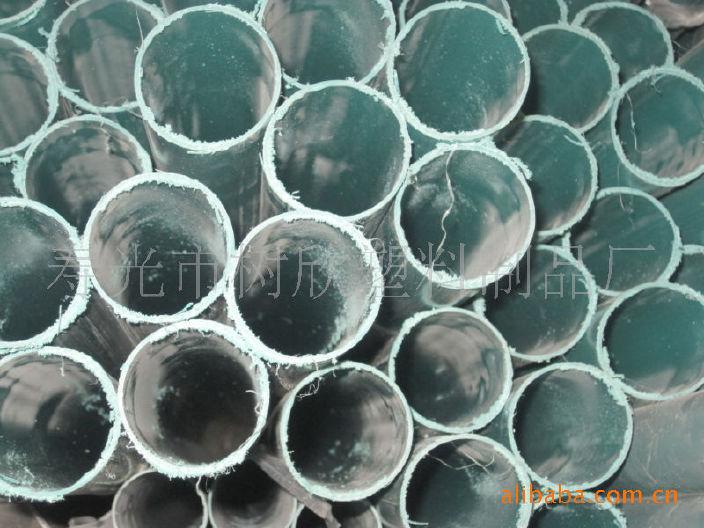 厂家供应PVC大棚管 质优价廉 欢迎选购塑料穿线管 厂家低价批发示例图24