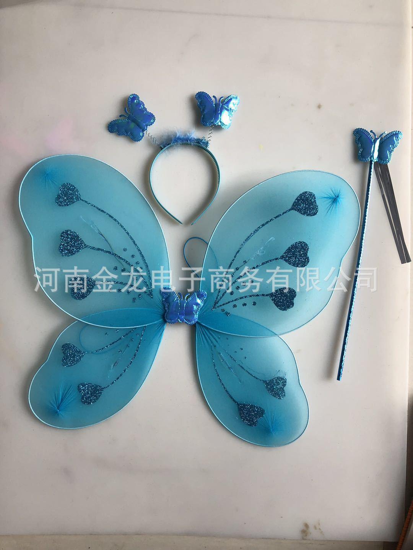 厂家七彩蝴蝶翅膀三件套儿童舞蹈表演示例图8