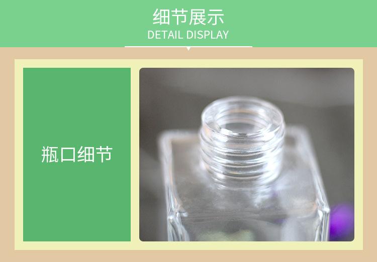 無火香薰家用瓶室內廁所散香器從小號到大號香薰玻璃長四方瓶示例圖5
