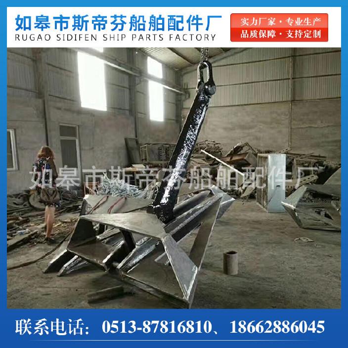 厂家直销 工具德尔塔锚 双臂德尔塔锚 大抓力德尔塔锚 加工生产示例图4