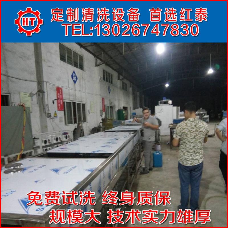 厂家供应佛山、高要、广州、中山通过式超声波、喷淋清洗烘干线示例图7