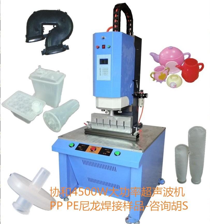 超声波焊接机 四立柱更稳定 大型塑胶焊接  自动调频超声波机示例图9