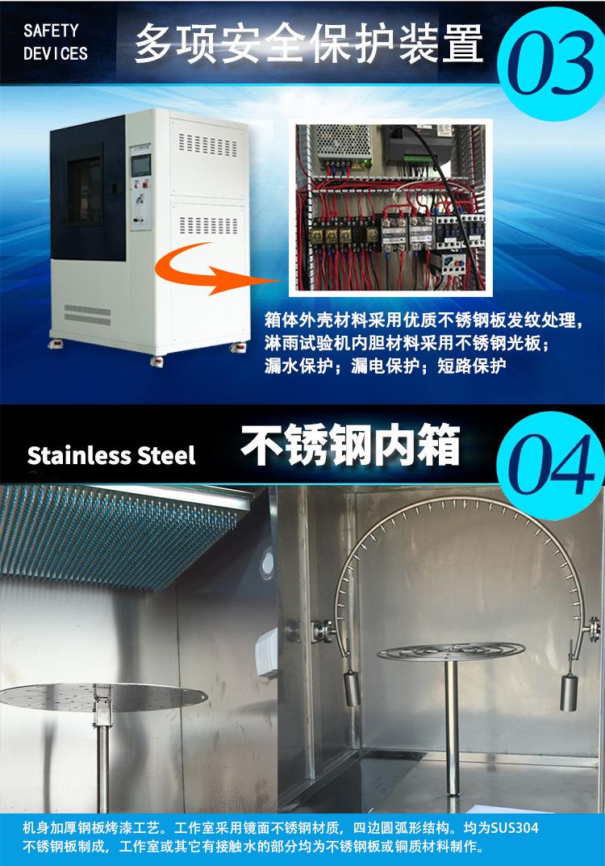 供应耐水试验机/干燥箱,干燥试验机示例图7