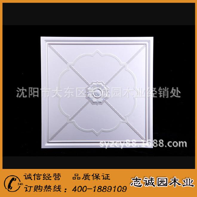 熱銷1826 壓型系列300x300鋁天花扣板 鋁天花吊頂 沈陽鋁天花