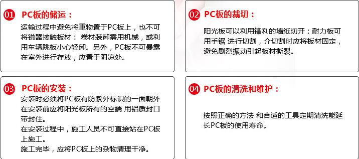 广州花都厂家pc波浪瓦pc840透明色温室大棚可现场施定制厂家热销示例图25
