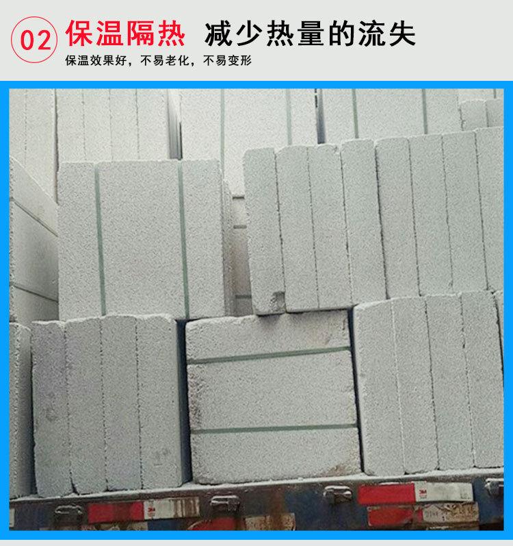 京津冀珍珠岩保温板 防火珍珠岩板 屋面珍珠岩板 外墙珍珠板示例图5