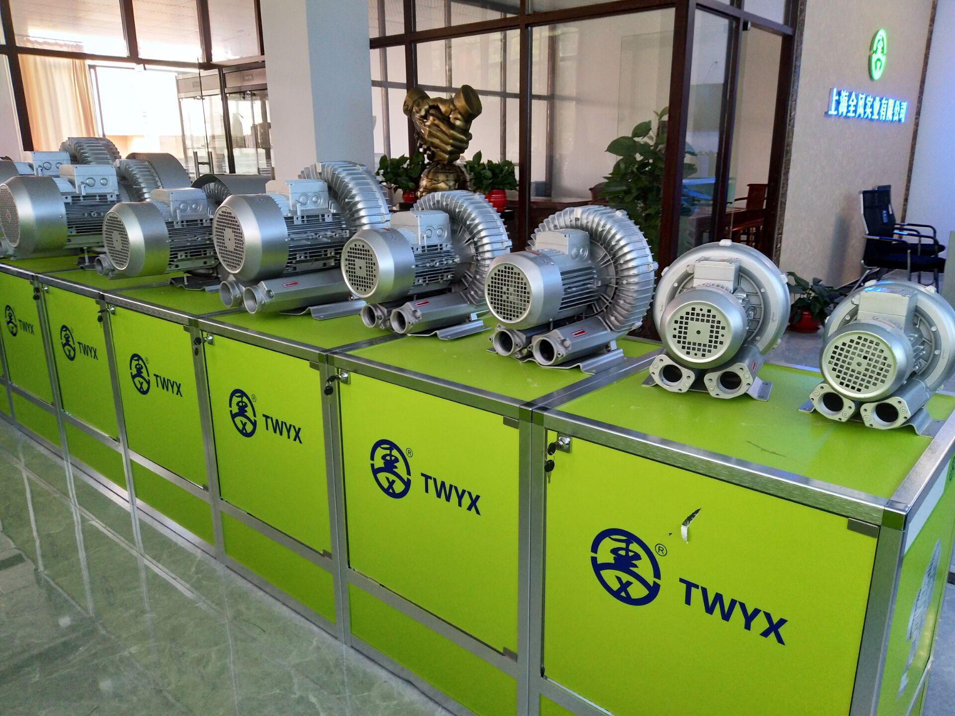 低噪音高壓風機 污水曝氣專用雙葉輪高壓風機 大風量高壓鼓風機示例圖23