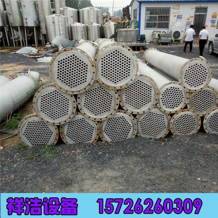 出售二手冷凝器 二手鈦材冷凝器 80平方304L不銹鋼冷凝器示例圖3